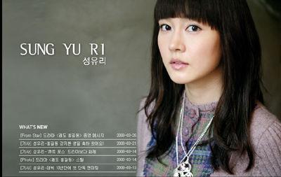 sung-yu-ri.jpg
